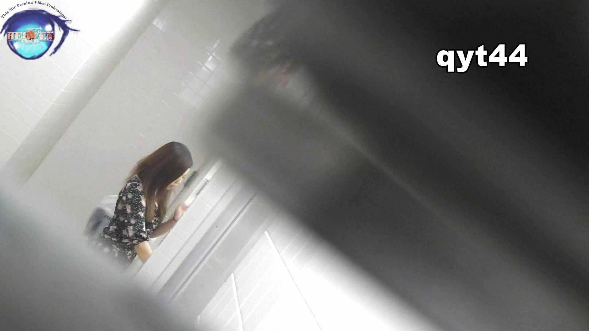 【お銀さんの「洗面所突入レポート!!」】お銀さんの「洗面所突入レポート!!」 vol.44 今回も攻めます HなOL | 洗面所  102pic 80