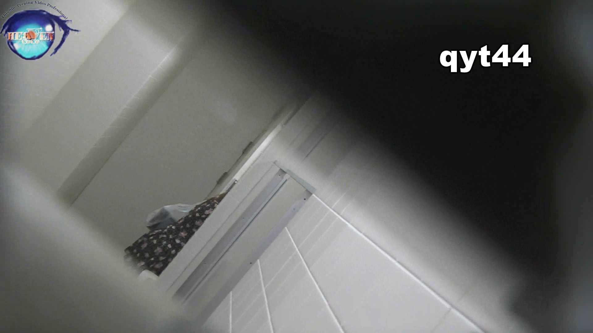 【お銀さんの「洗面所突入レポート!!」】お銀さんの「洗面所突入レポート!!」 vol.44 今回も攻めます HなOL | 洗面所  102pic 81