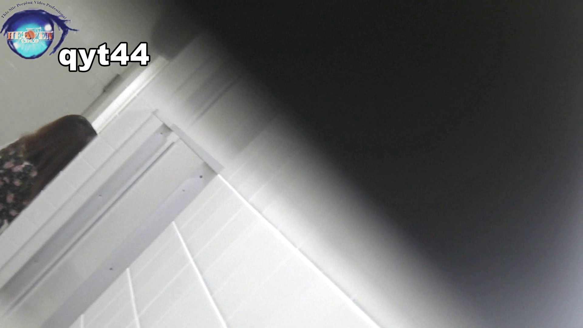 【お銀さんの「洗面所突入レポート!!」】お銀さんの「洗面所突入レポート!!」 vol.44 今回も攻めます HなOL | 洗面所  102pic 83