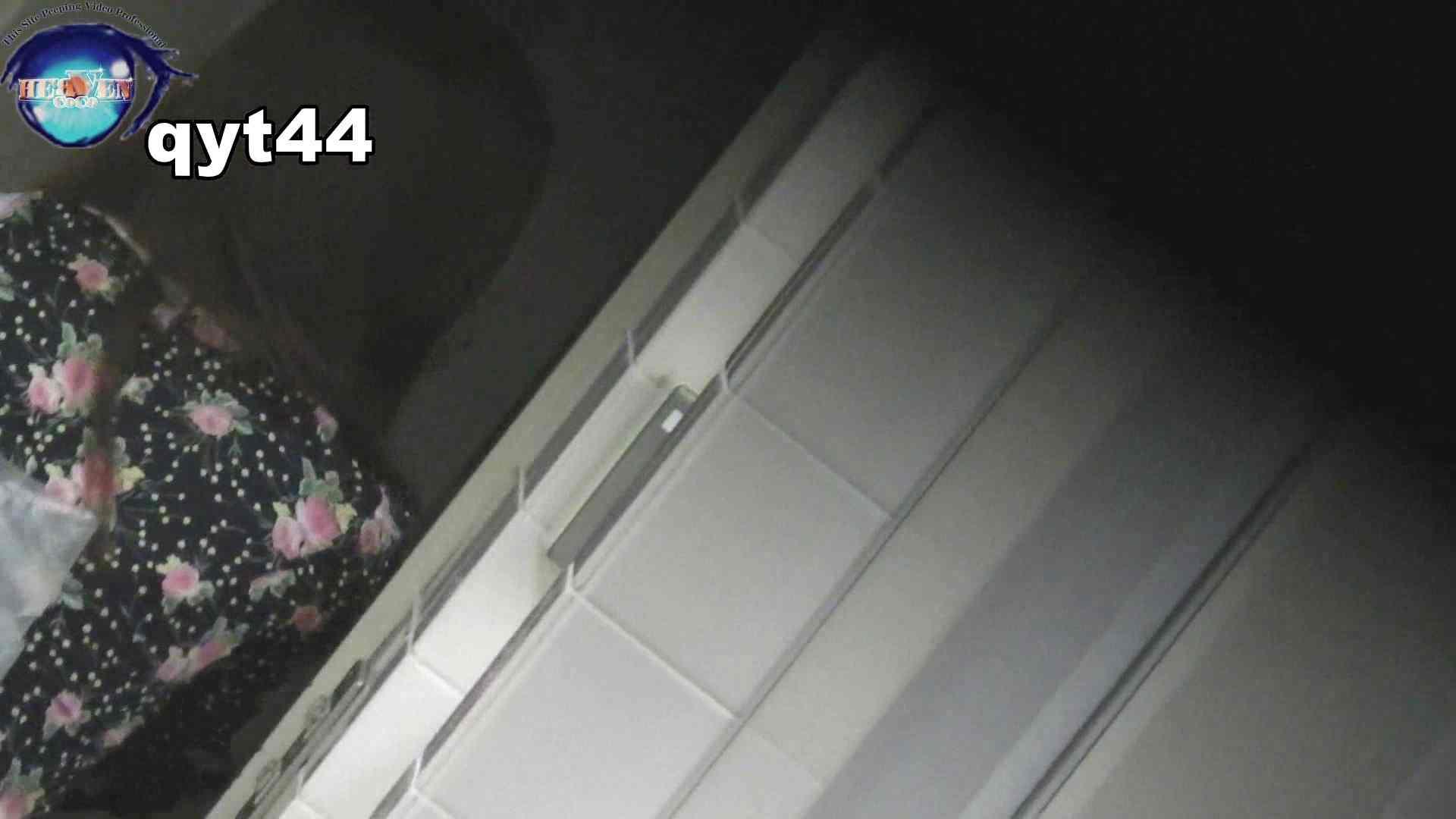 【お銀さんの「洗面所突入レポート!!」】お銀さんの「洗面所突入レポート!!」 vol.44 今回も攻めます HなOL | 洗面所  102pic 84