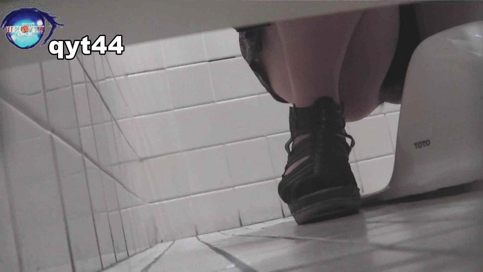 【お銀さんの「洗面所突入レポート!!」】お銀さんの「洗面所突入レポート!!」 vol.44 今回も攻めます HなOL | 洗面所  102pic 92