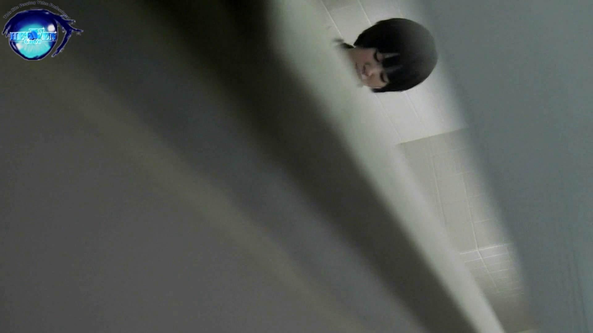 お銀さんの「洗面所突入レポート!!」 vol.53 冬到来!美女も到来!後編 美女 | HなOL  61pic 3