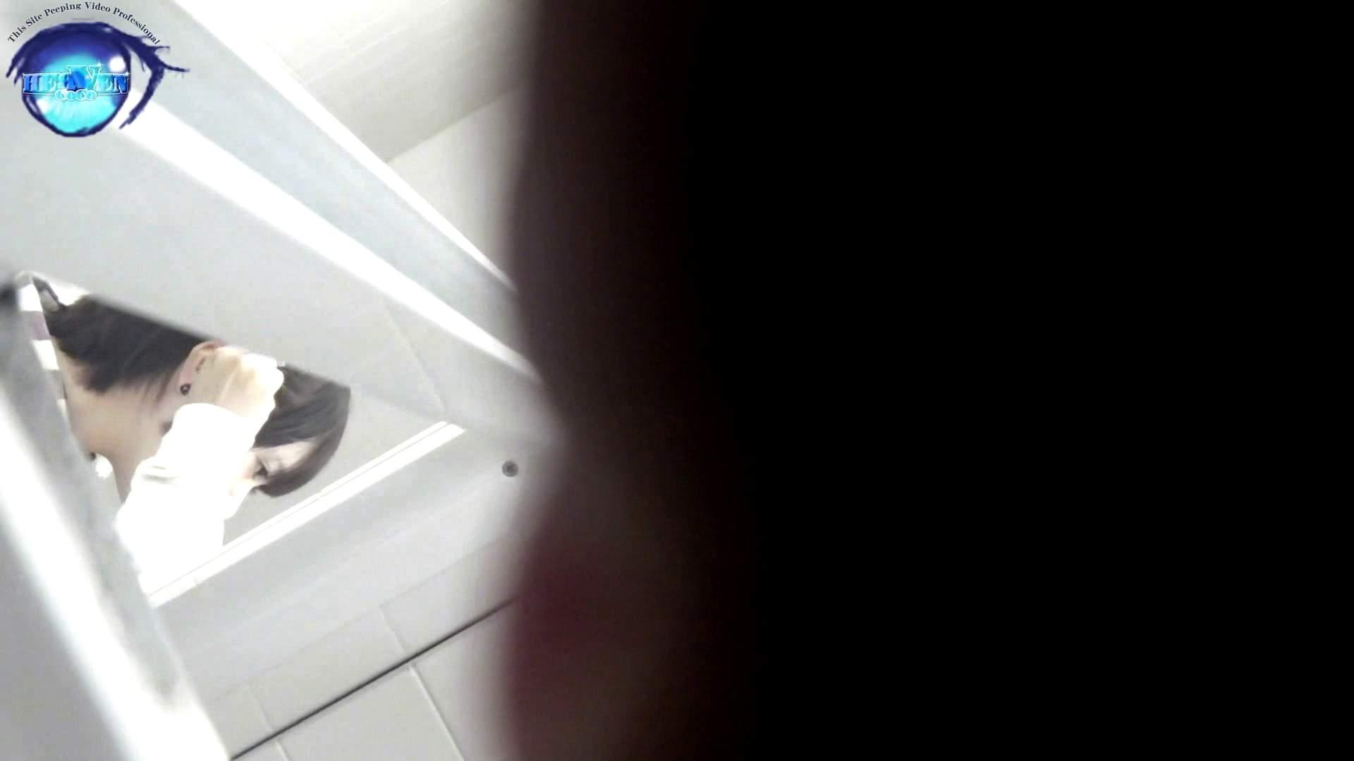 お銀さんの「洗面所突入レポート!!」 vol.53 冬到来!美女も到来!後編 美女 | HなOL  61pic 28