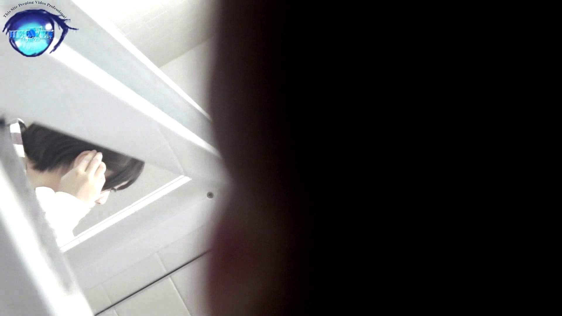 お銀さんの「洗面所突入レポート!!」 vol.53 冬到来!美女も到来!後編 美女 | HなOL  61pic 29