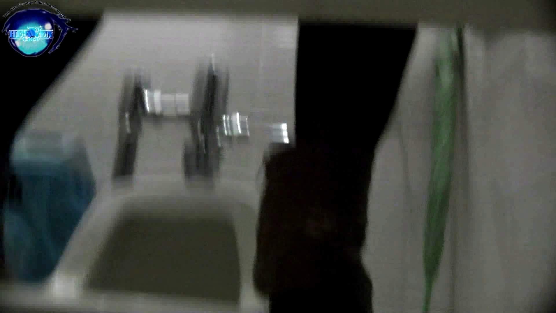 お銀さんの「洗面所突入レポート!!」 vol.53 冬到来!美女も到来!後編 美女 | HなOL  61pic 39