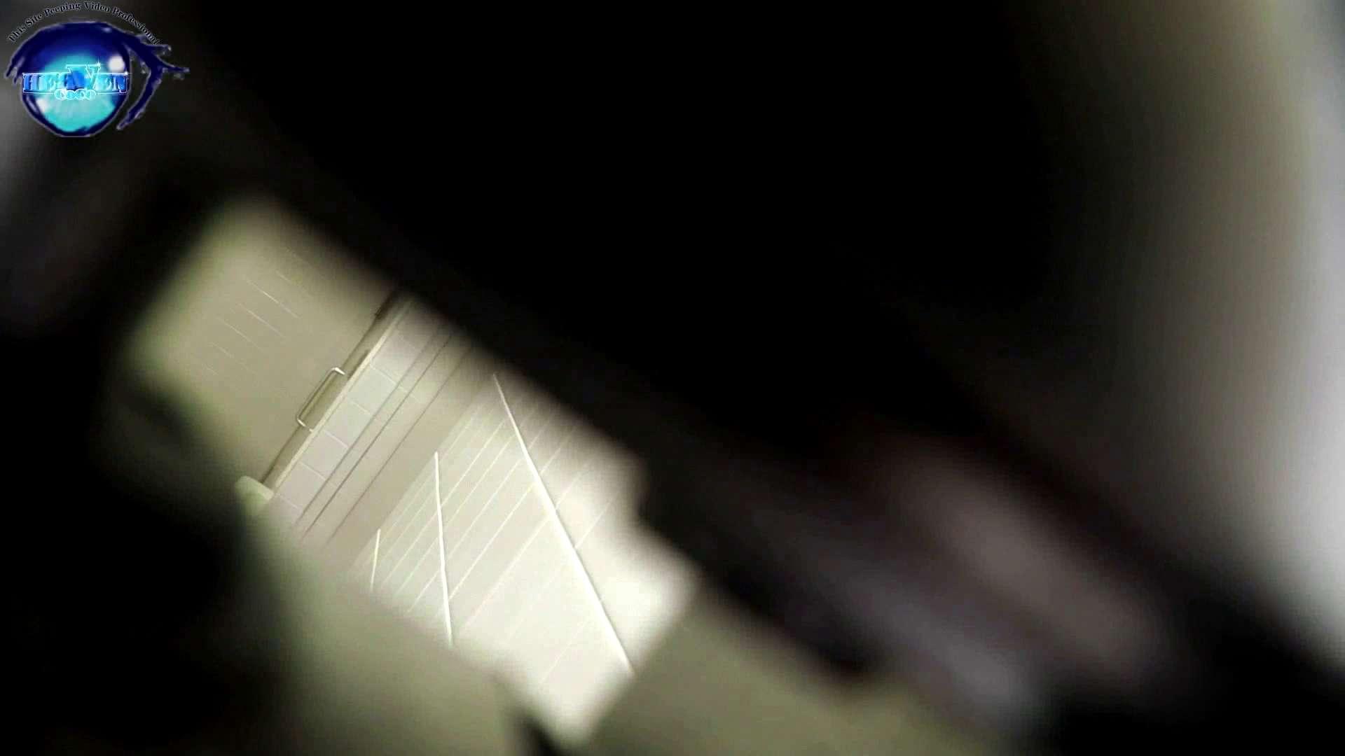 お銀さんの「洗面所突入レポート!!」 vol.54 エロすぎる捻り?後編 HなOL | 洗面所  54pic 1