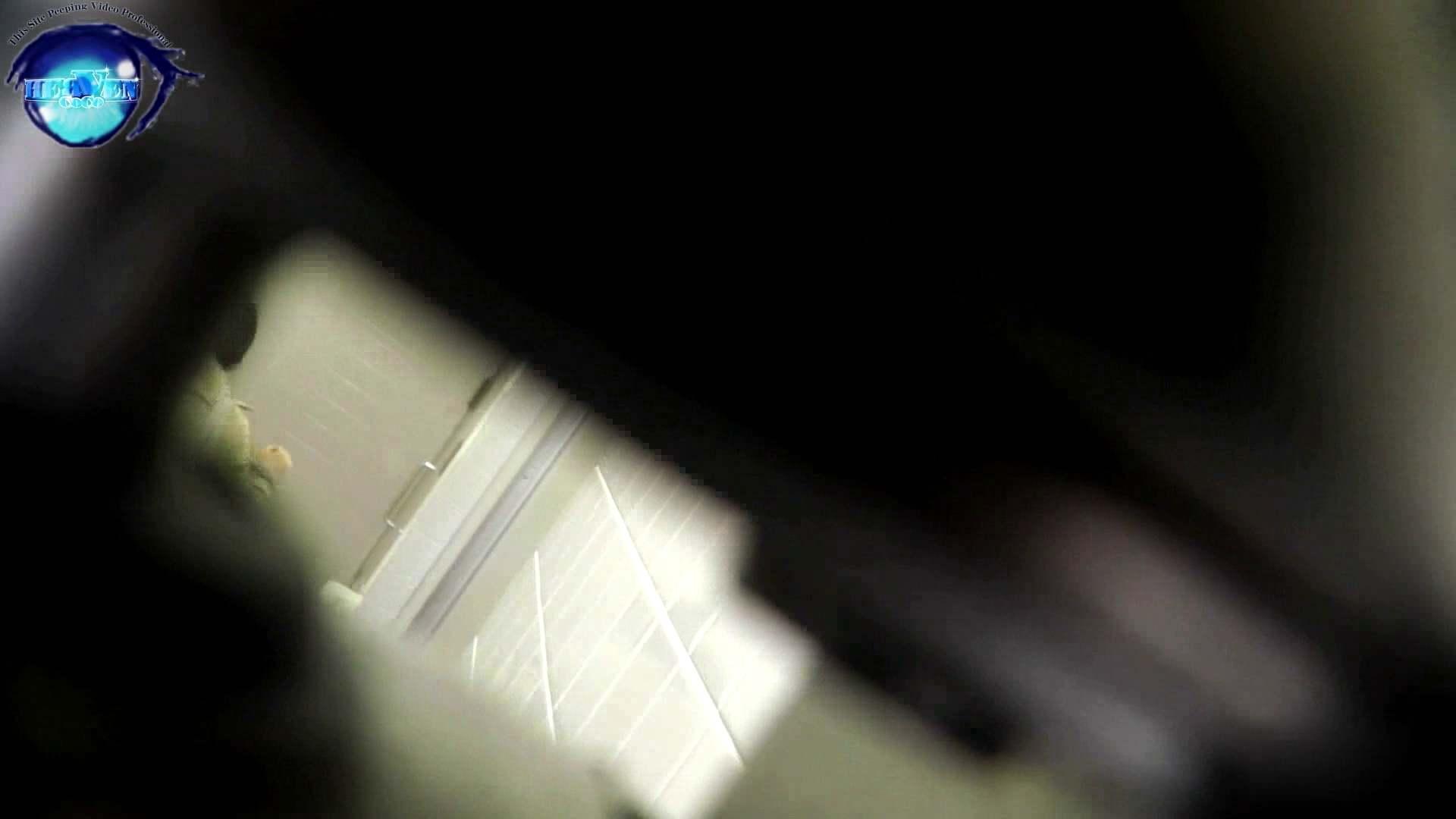 お銀さんの「洗面所突入レポート!!」 vol.54 エロすぎる捻り?後編 HなOL | 洗面所  54pic 2