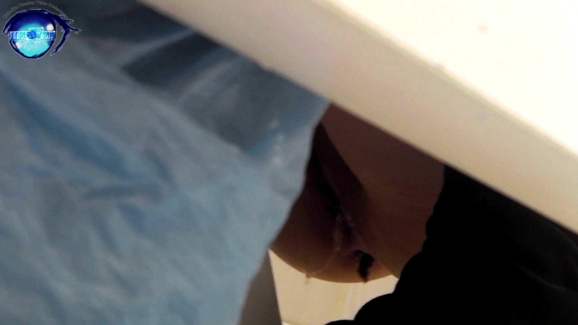 お銀さんの「洗面所突入レポート!!」 vol.54 エロすぎる捻り?後編 HなOL | 洗面所  54pic 24