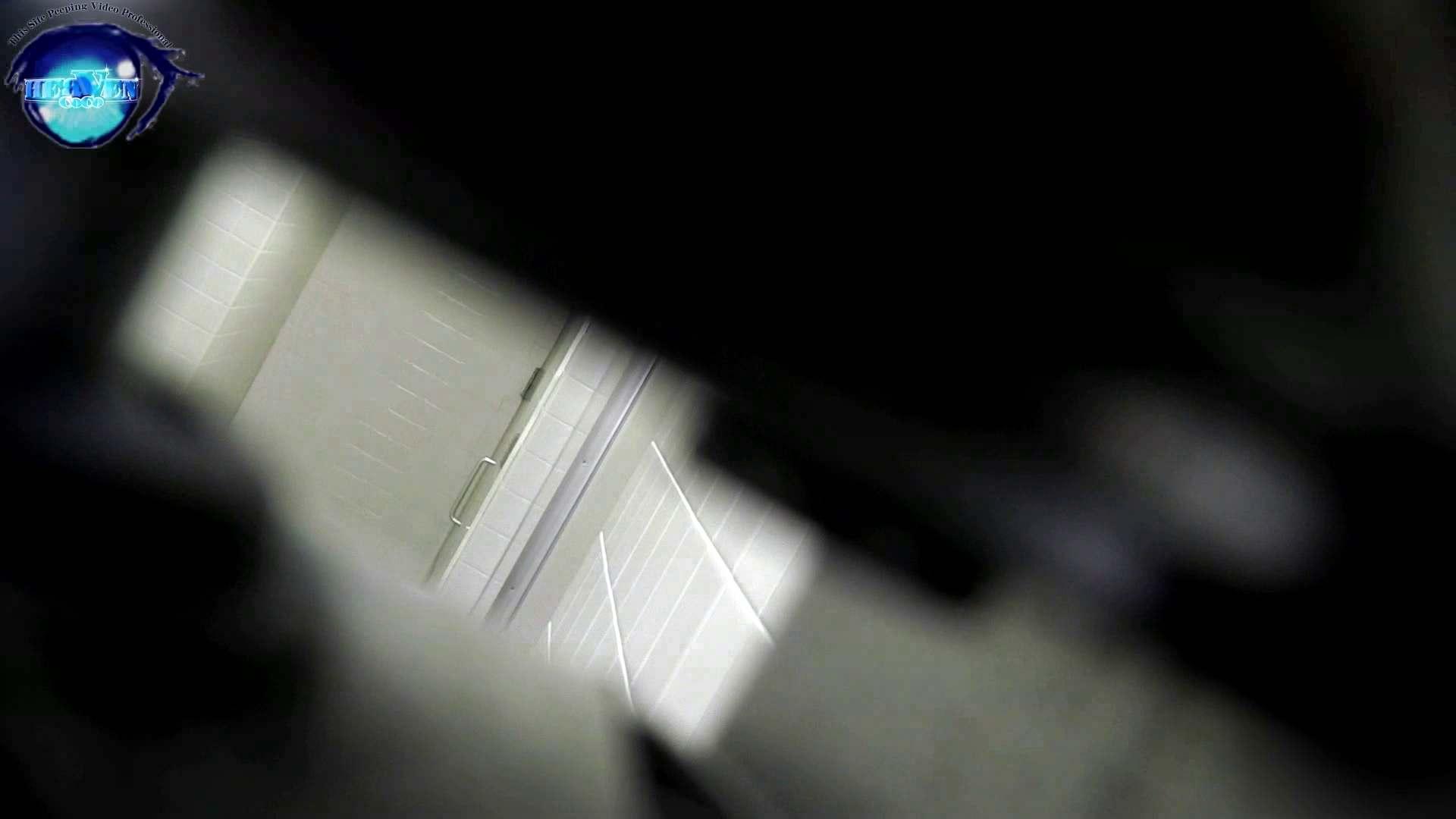 お銀さんの「洗面所突入レポート!!」 vol.54 エロすぎる捻り?後編 HなOL | 洗面所  54pic 40