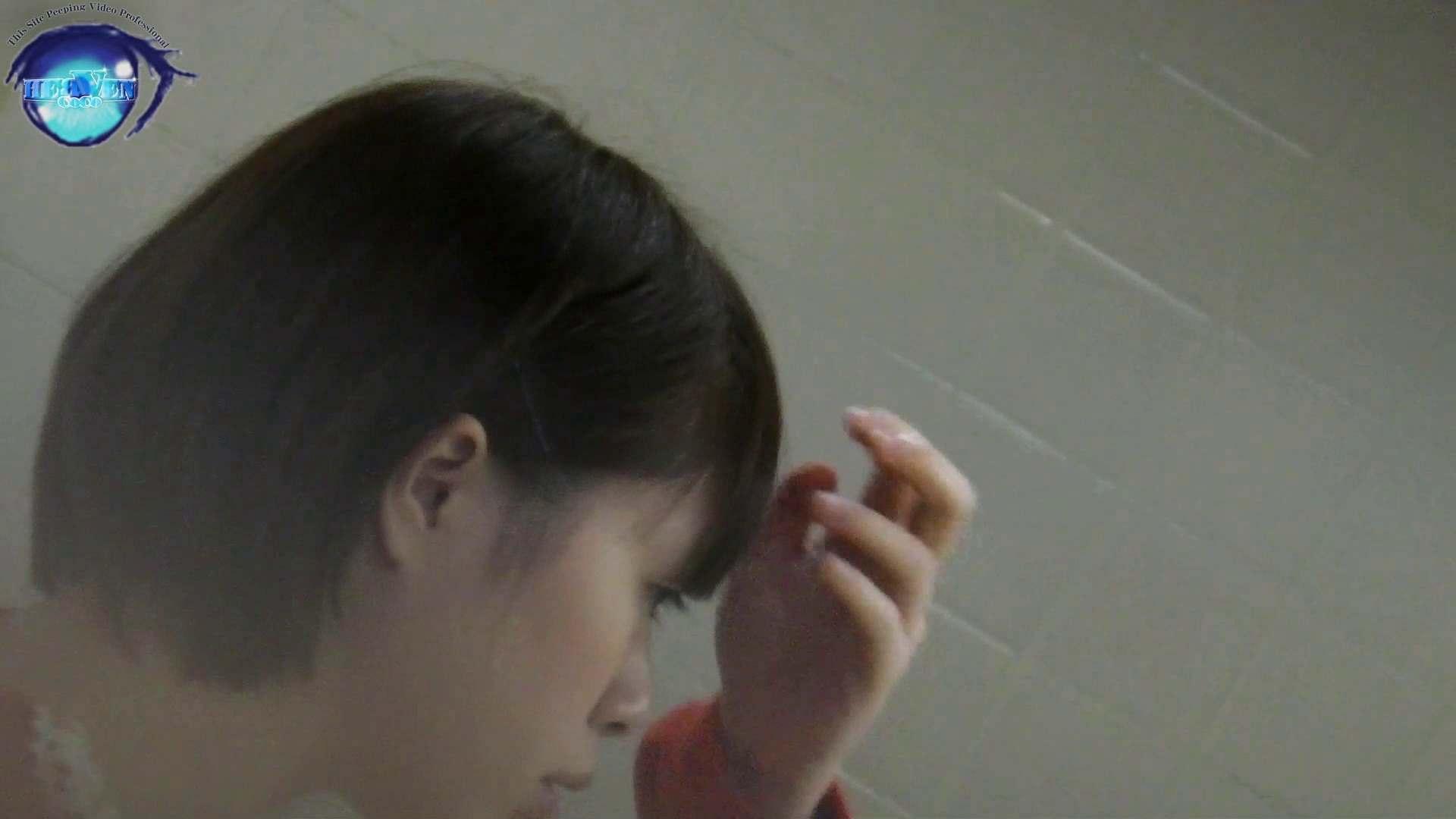 お銀さん vol.58 モデル級?「いやモデルだね!」な美女登場!前編 美女 | HなOL  102pic 47
