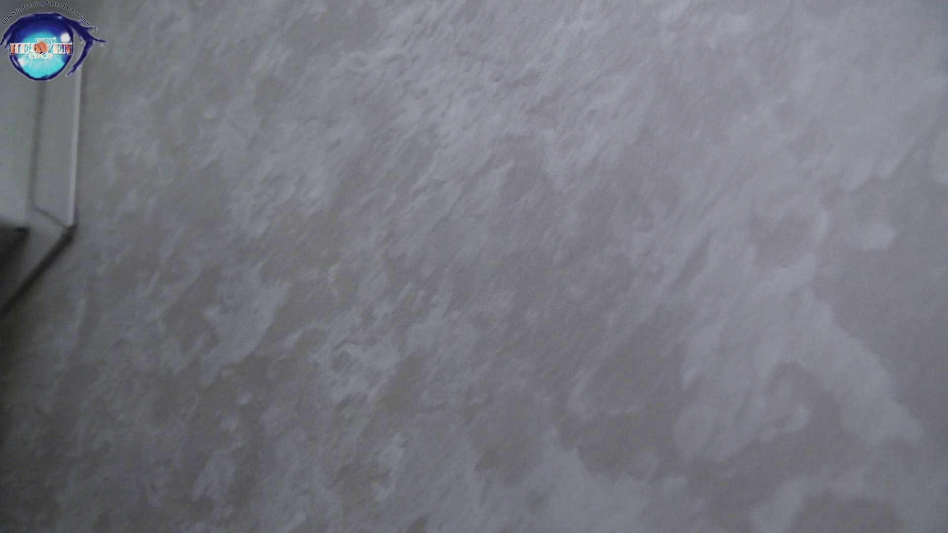 洗面所突入レポート!!お銀 vol.67 新たな場所への挑戦が始まる!!後編 HなOL | トイレ  89pic 11