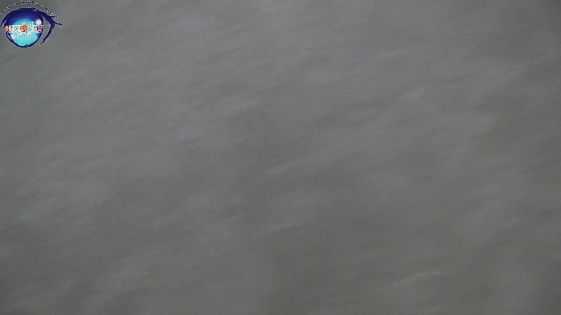洗面所突入レポート!!お銀 vol.67 新たな場所への挑戦が始まる!!後編 HなOL | トイレ  89pic 13