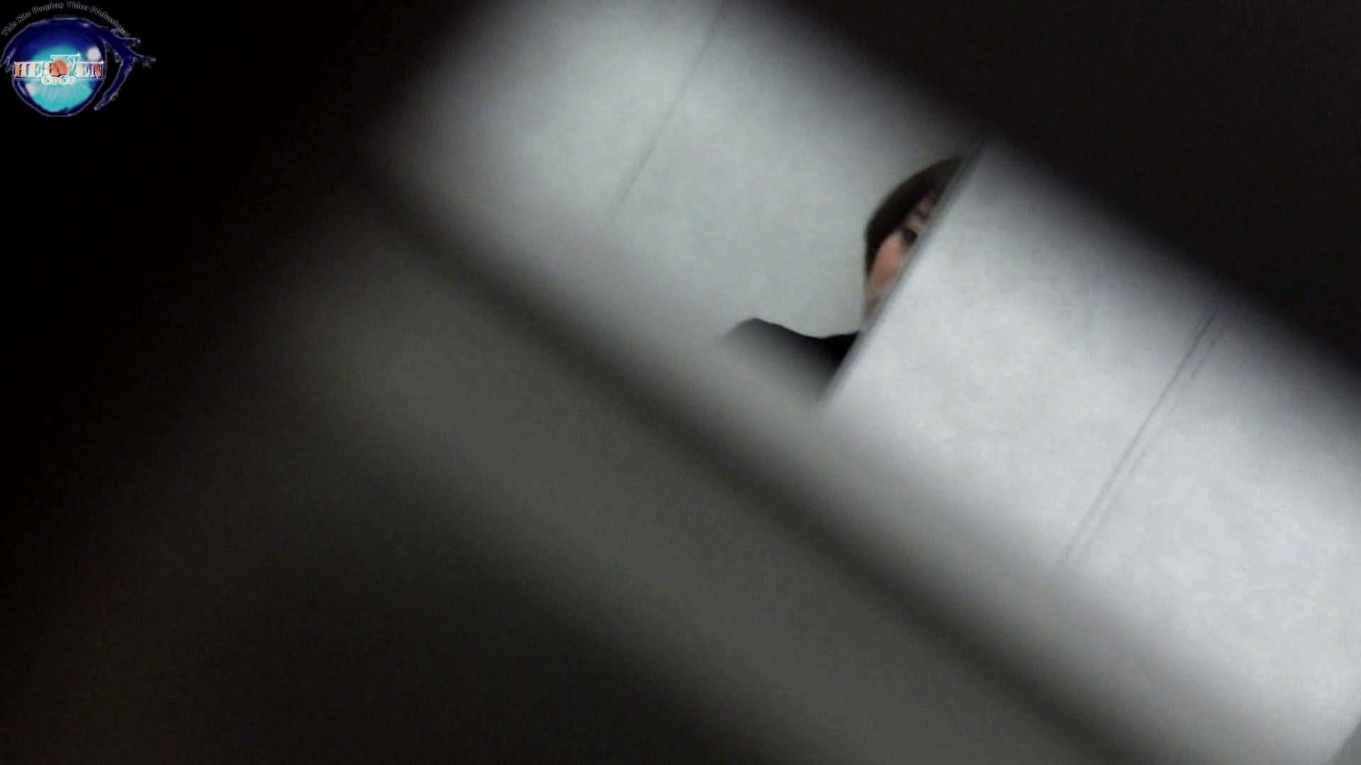 洗面所突入レポート!!お銀 vol.67 新たな場所への挑戦が始まる!!後編 HなOL | トイレ  89pic 21