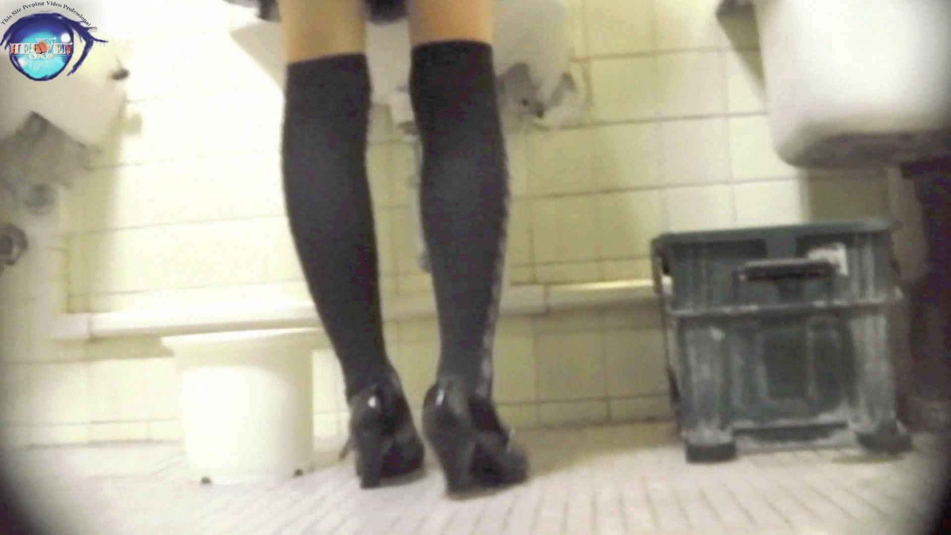 洗面所突入レポート!!お銀 vol.67 新たな場所への挑戦が始まる!!後編 HなOL | トイレ  89pic 45