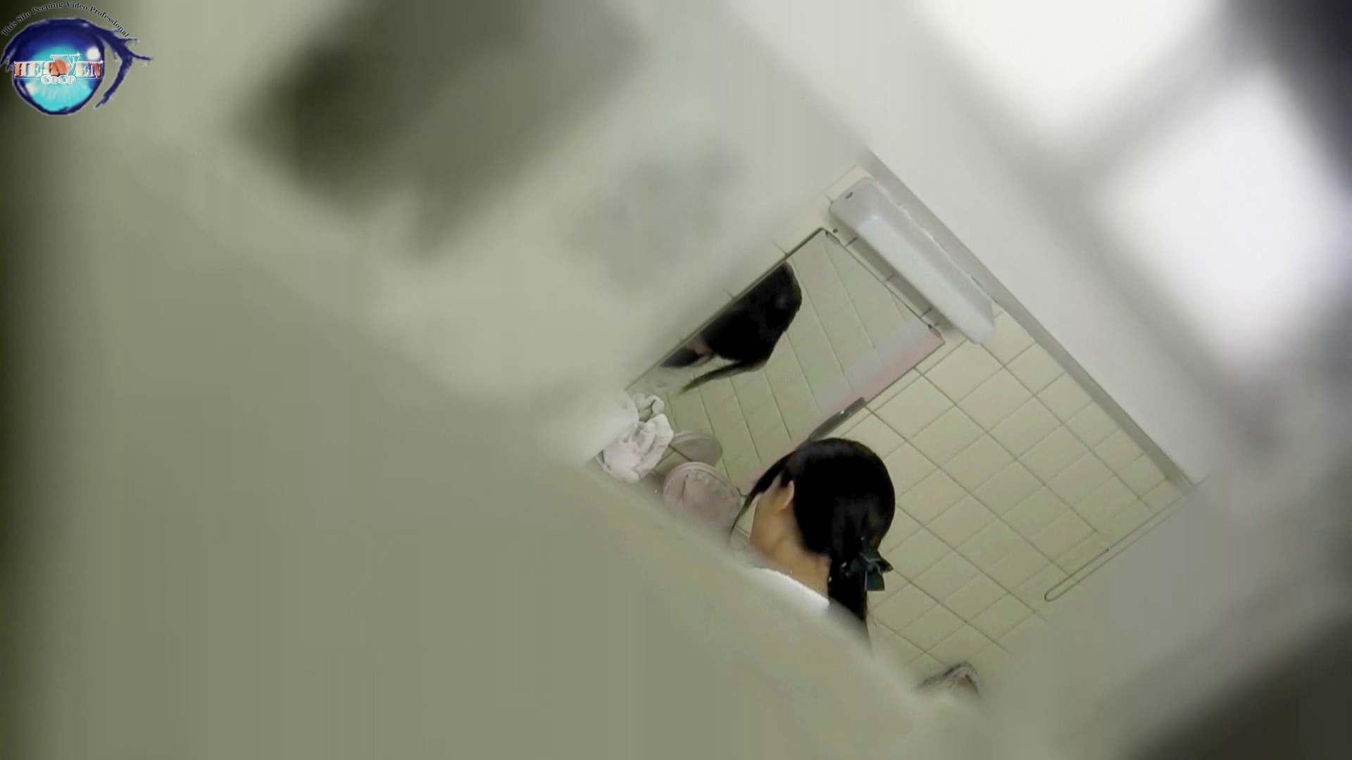 洗面所突入レポート!!お銀 vol.67 新たな場所への挑戦が始まる!!後編 HなOL | トイレ  89pic 85