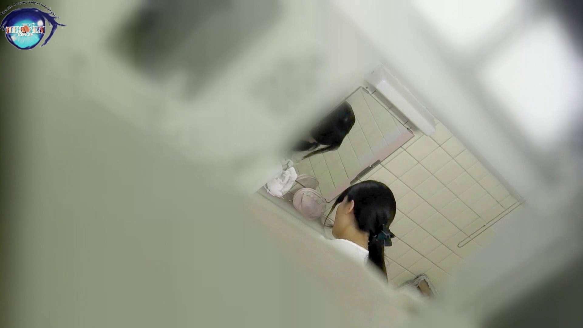 洗面所突入レポート!!お銀 vol.67 新たな場所への挑戦が始まる!!後編 HなOL | トイレ  89pic 86