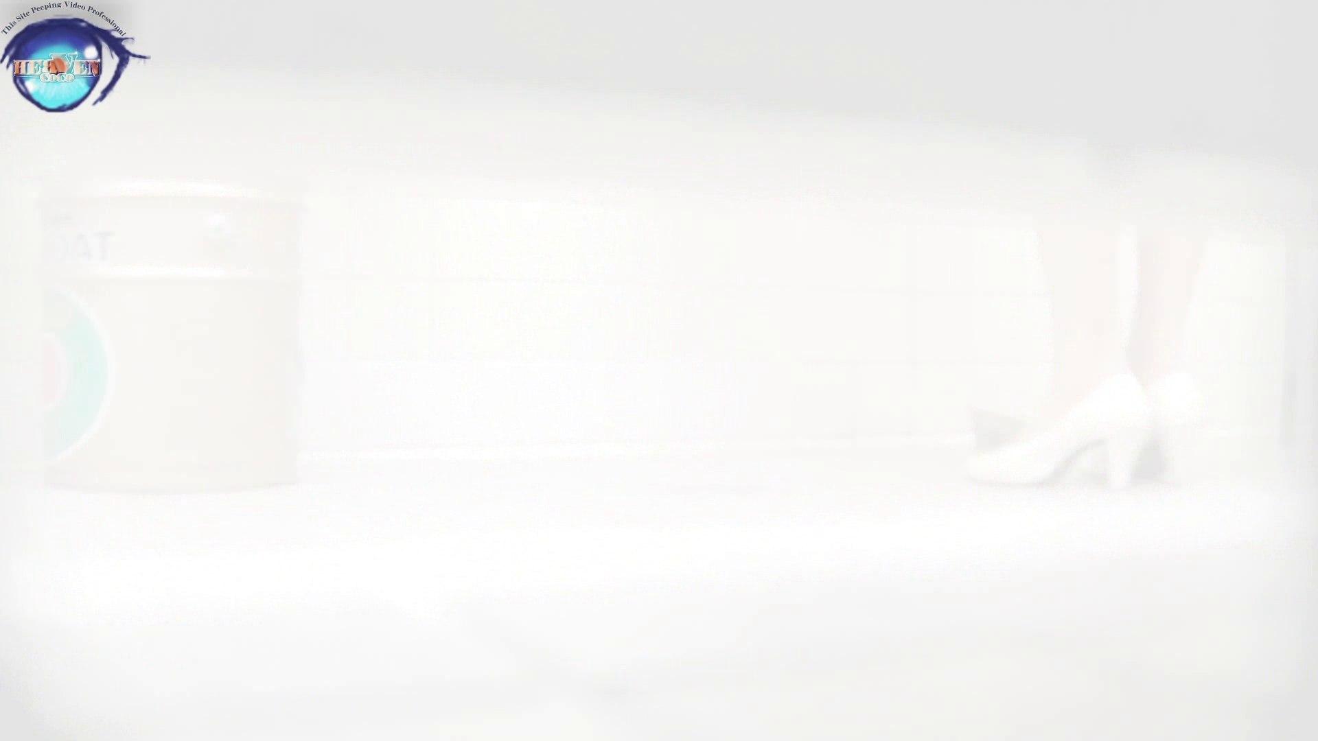 洗面所突入レポート!!お銀 vol.67 新たな場所への挑戦が始まる!!後編 HなOL | トイレ  89pic 87