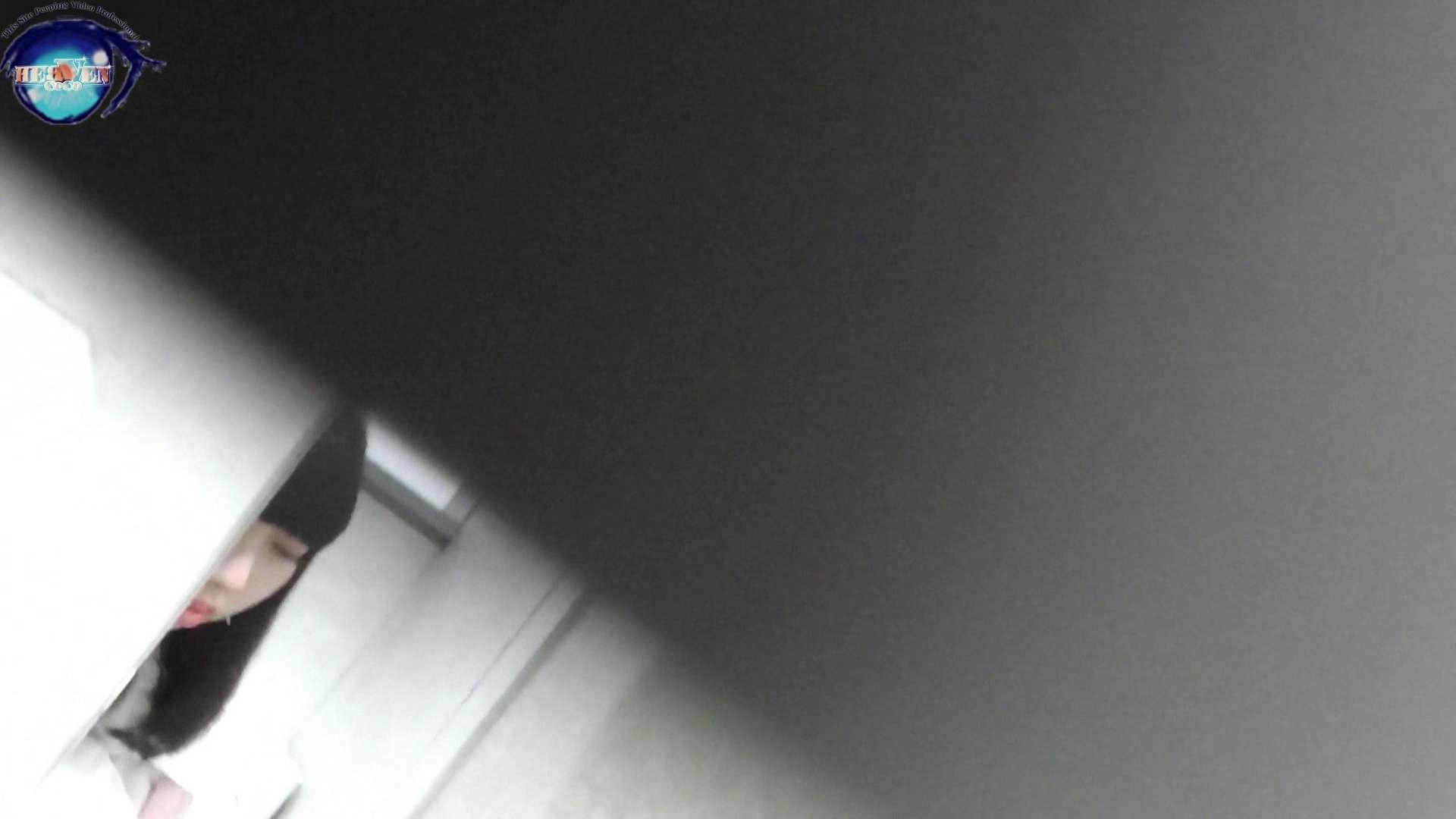 洗面所突入レポート!!お銀 vol.67 新たな場所への挑戦が始まる!!後編 HなOL | トイレ  89pic 88