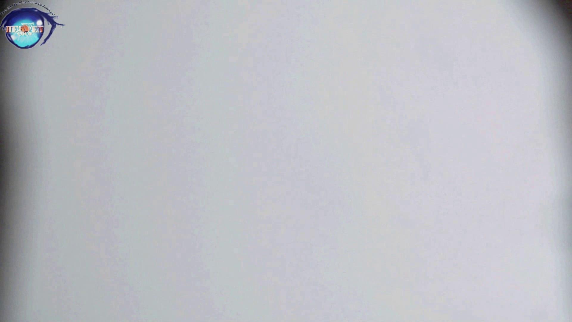 洗面所突入レポート!!お銀 vol.69 ナイスドアップ、外撮り!!前編 HなOL   洗面所  72pic 12
