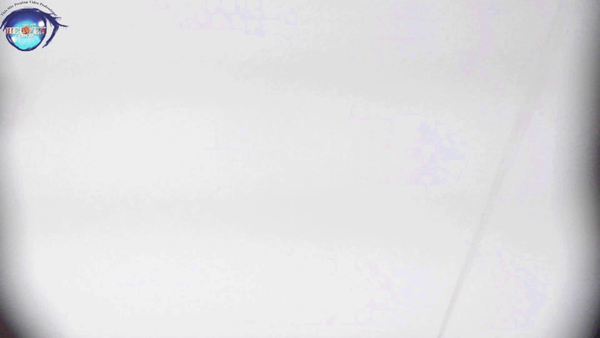 洗面所突入レポート!!お銀 vol.69 ナイスドアップ、外撮り!!前編 HなOL   洗面所  72pic 14