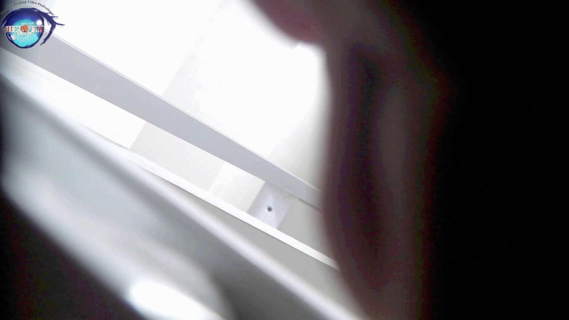 洗面所突入レポート!!お銀 vol.69 ナイスドアップ、外撮り!!前編 HなOL   洗面所  72pic 16