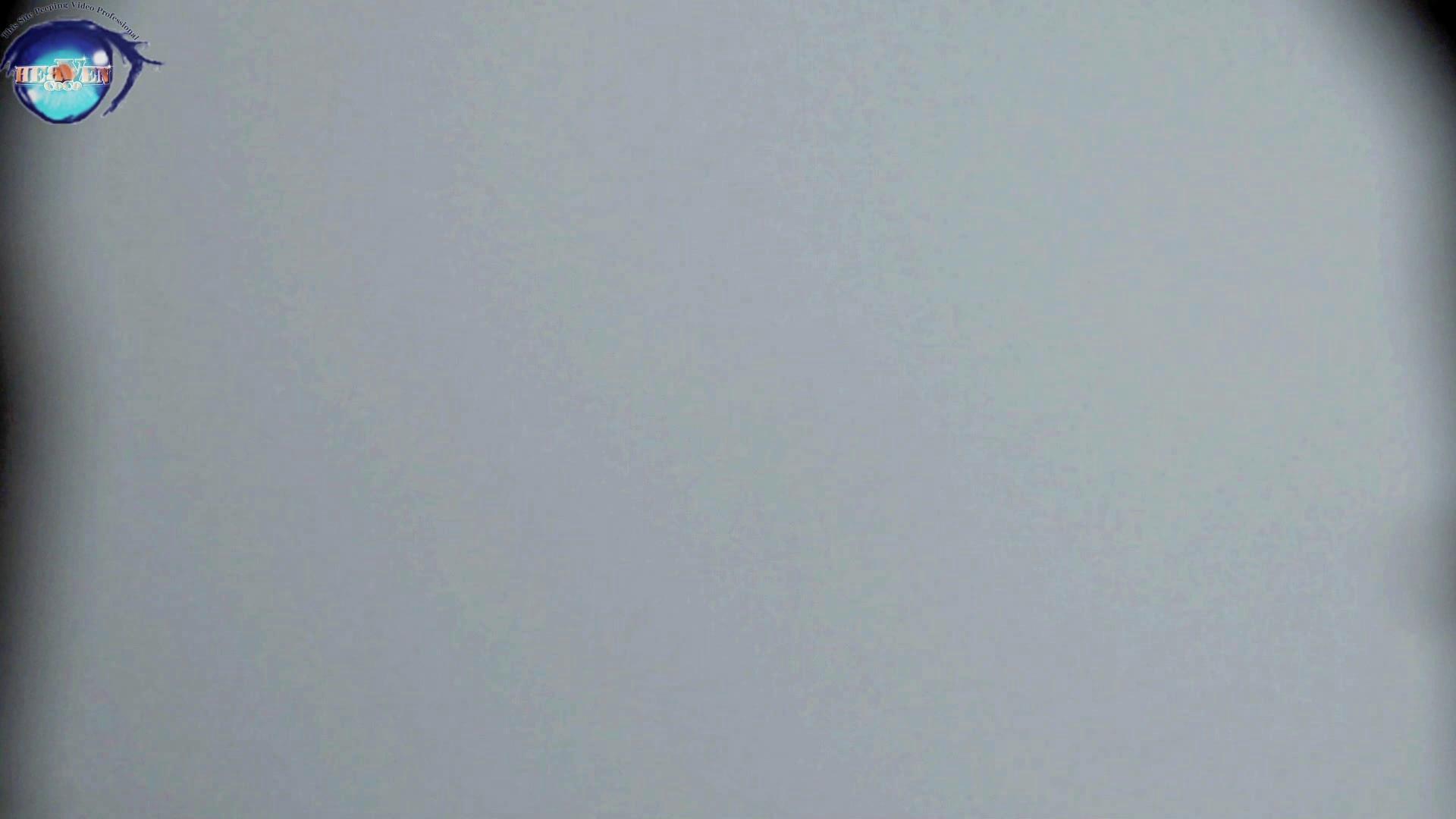 おまんこ:洗面所突入レポート!!お銀 vol.69 ナイスドアップ、外撮り!!前編:のぞき本舗 中村屋