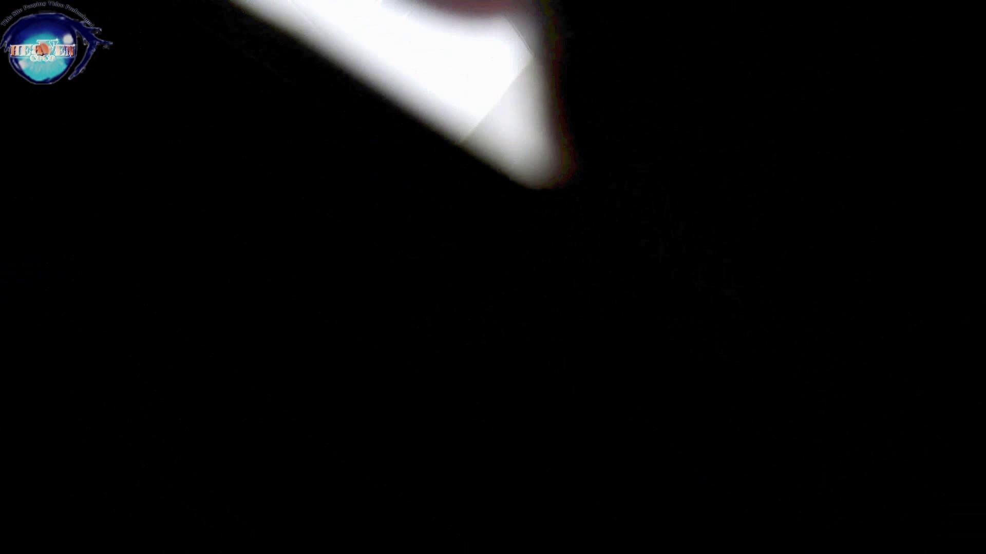 洗面所突入レポート!!お銀 vol.69 ナイスドアップ、外撮り!!前編 HなOL   洗面所  72pic 58