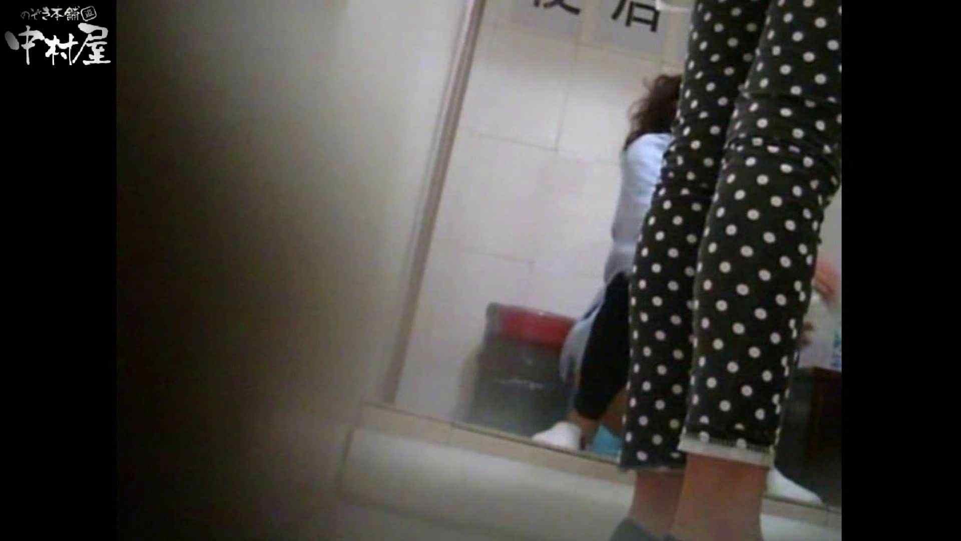 李さんの盗撮日記 Vol.12 トイレ   ビッチなギャル  73pic 2