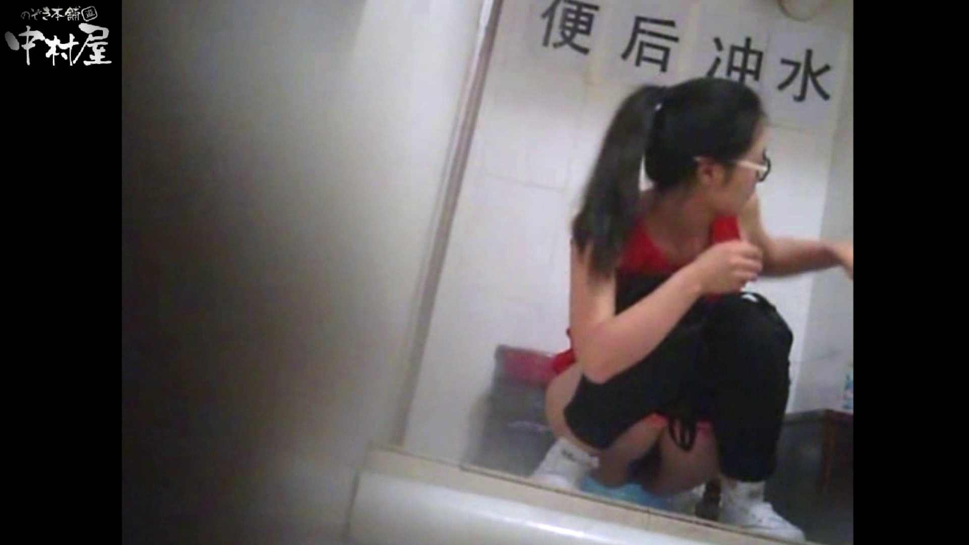 李さんの盗撮日記 Vol.12 トイレ   ビッチなギャル  73pic 15