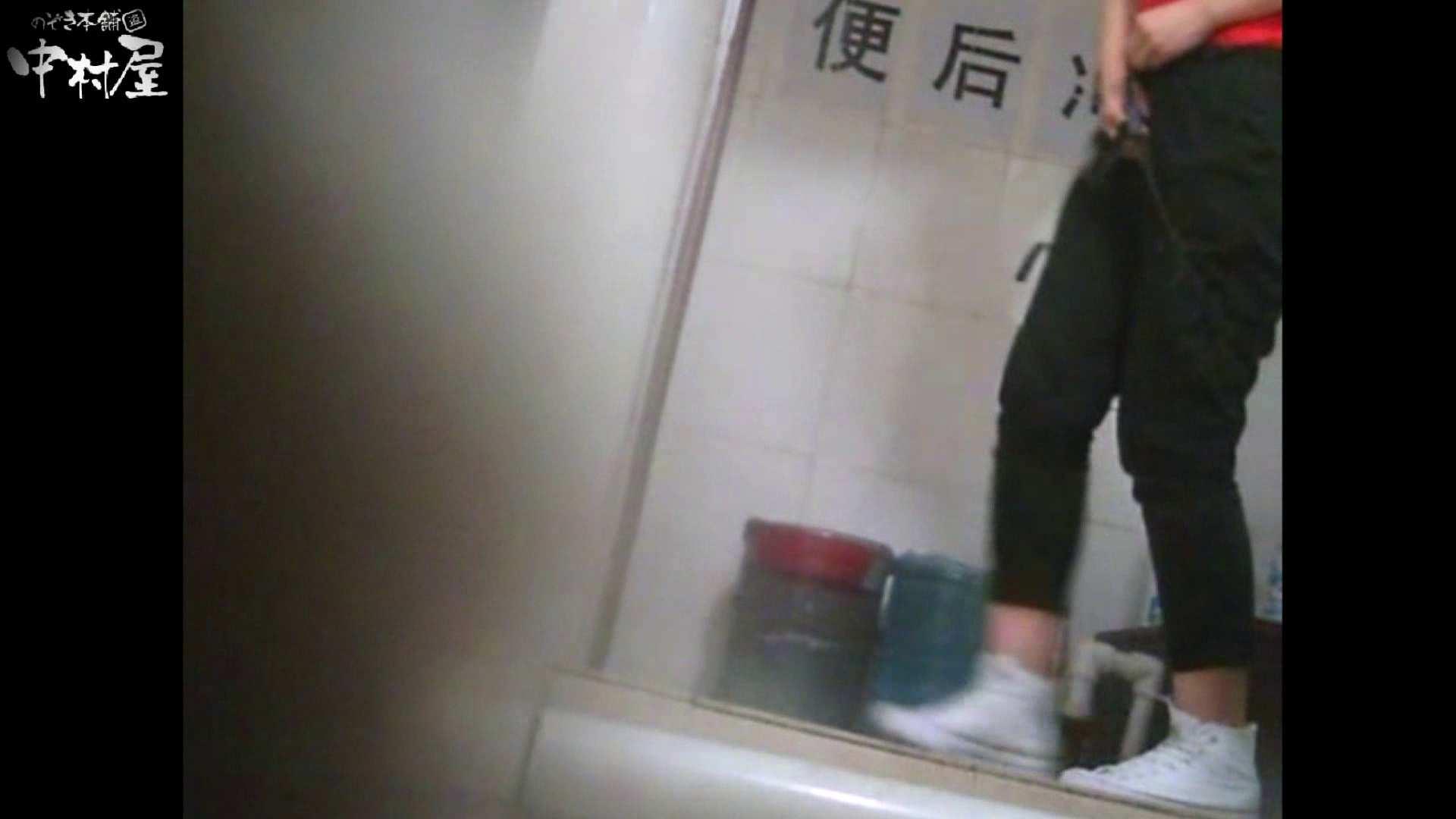 李さんの盗撮日記 Vol.12 トイレ   ビッチなギャル  73pic 21