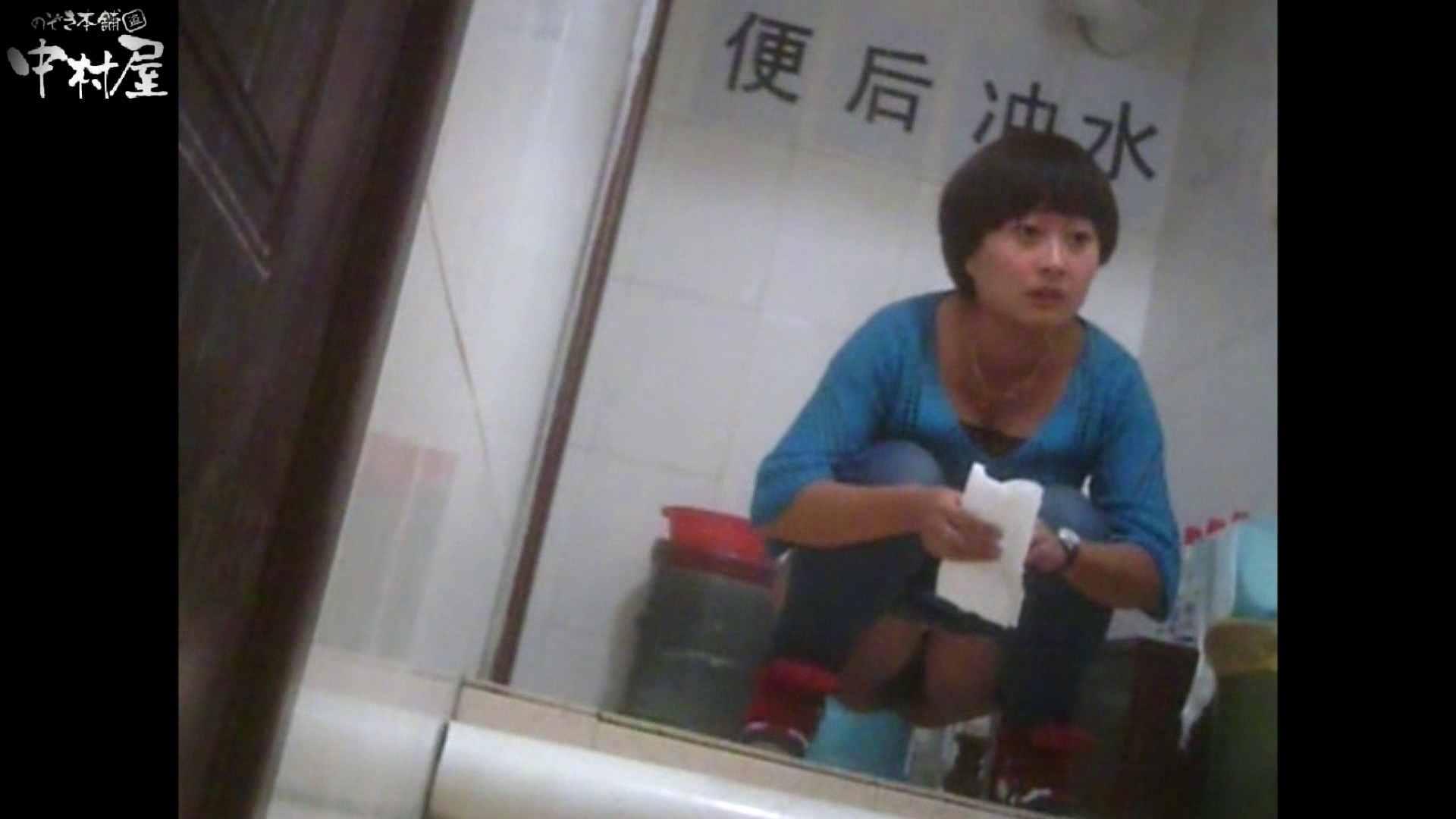李さんの盗撮日記 Vol.12 トイレ   ビッチなギャル  73pic 52