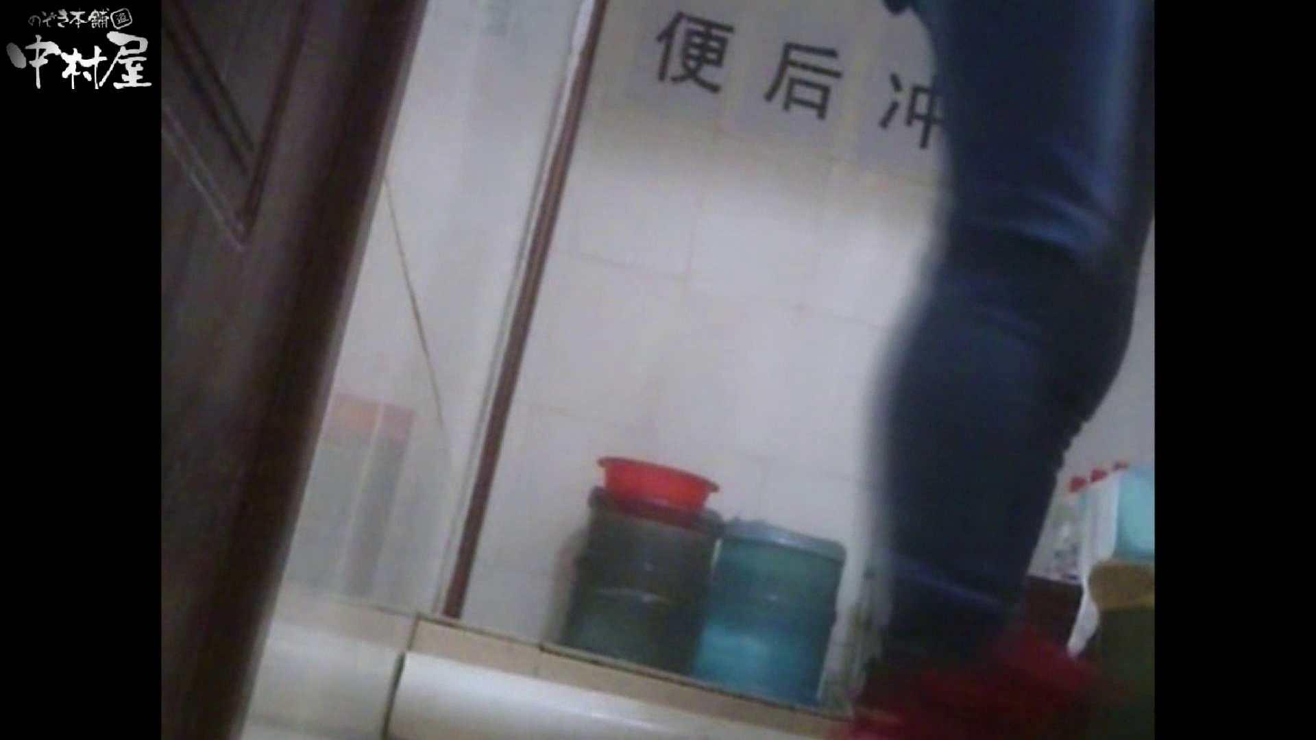 李さんの盗撮日記 Vol.12 トイレ   ビッチなギャル  73pic 59