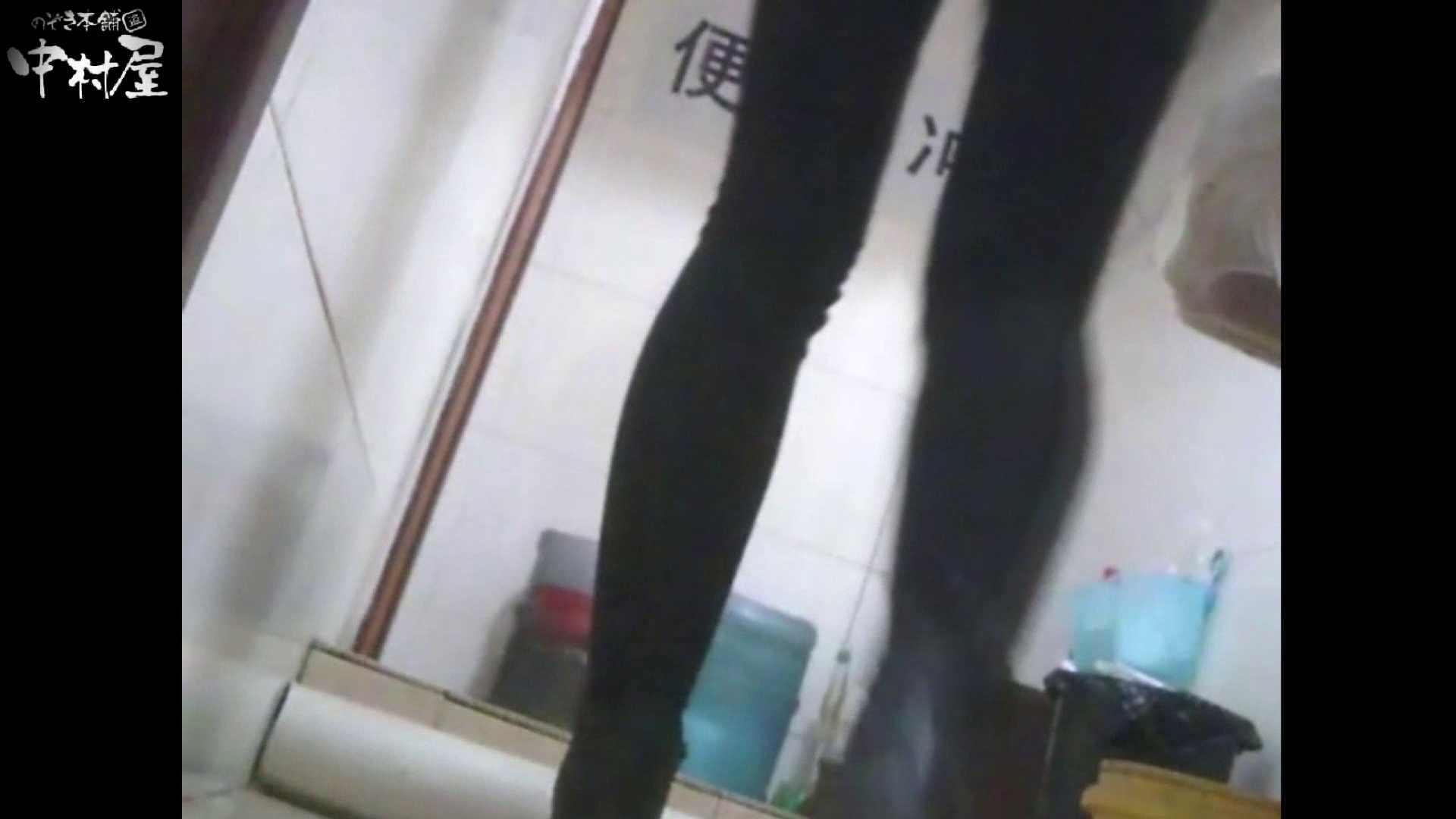 李さんの盗撮日記 Vol.12 トイレ   ビッチなギャル  73pic 61