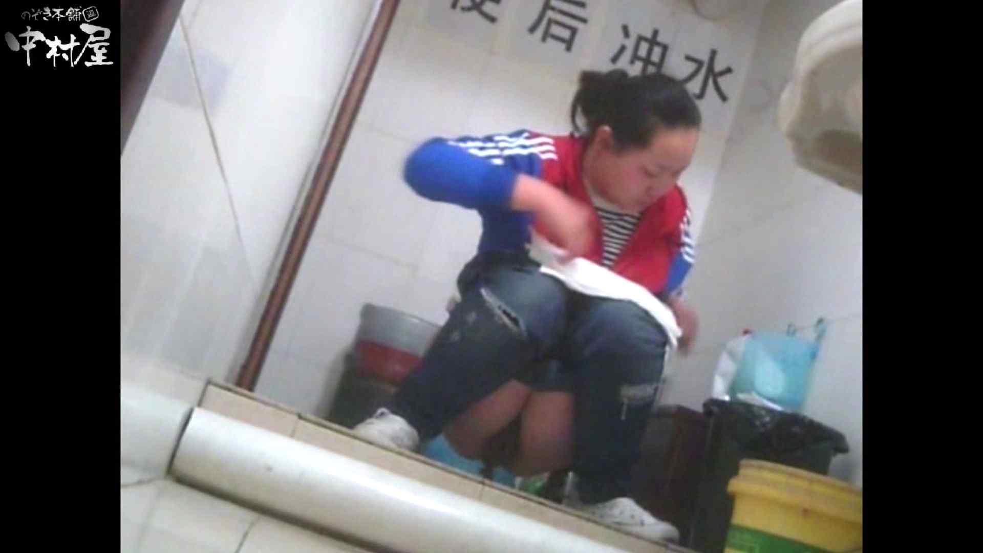 李さんの盗撮日記 Vol.14 ビッチなギャル   盗撮  71pic 31
