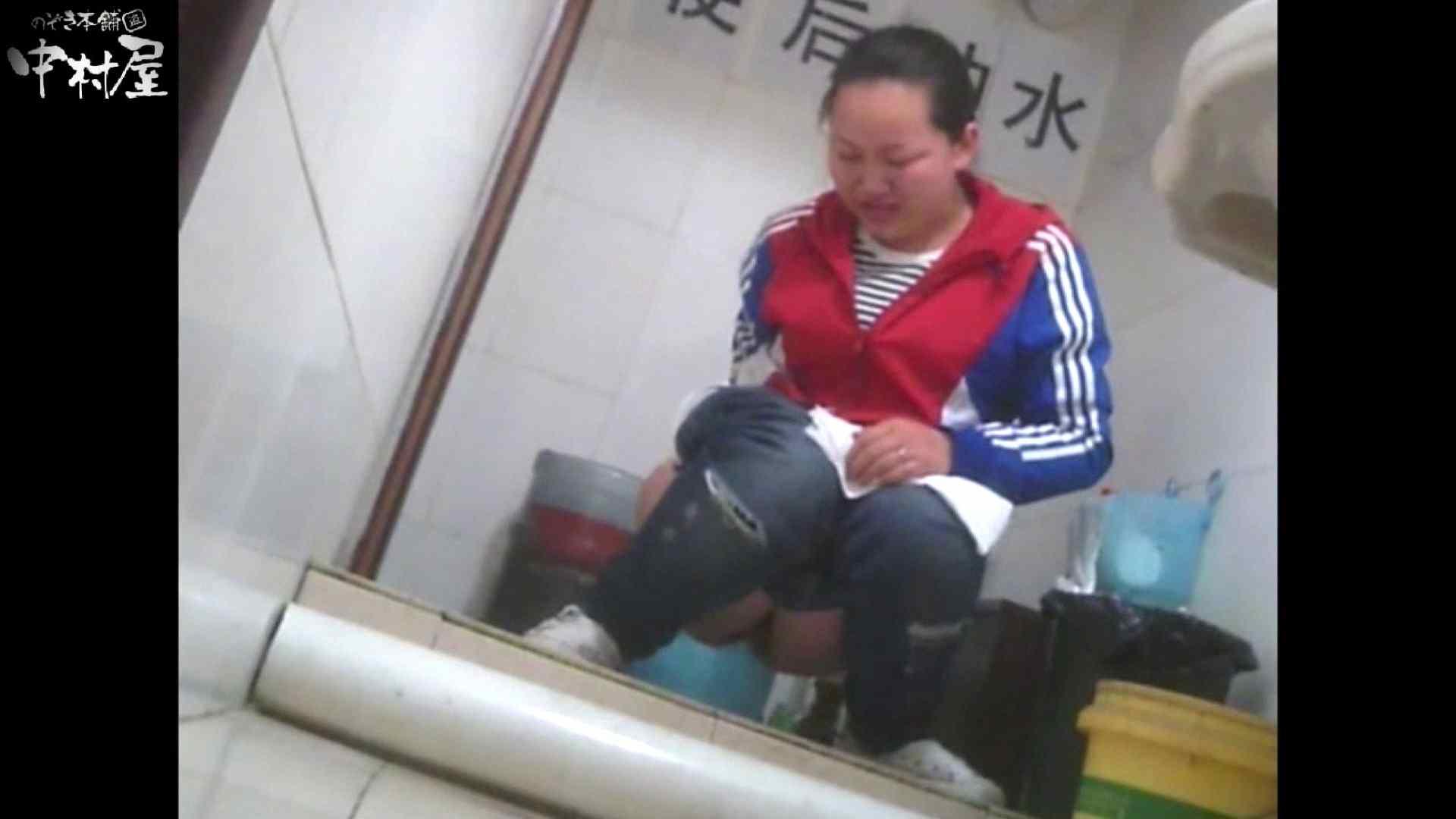 李さんの盗撮日記 Vol.14 ビッチなギャル   盗撮  71pic 38