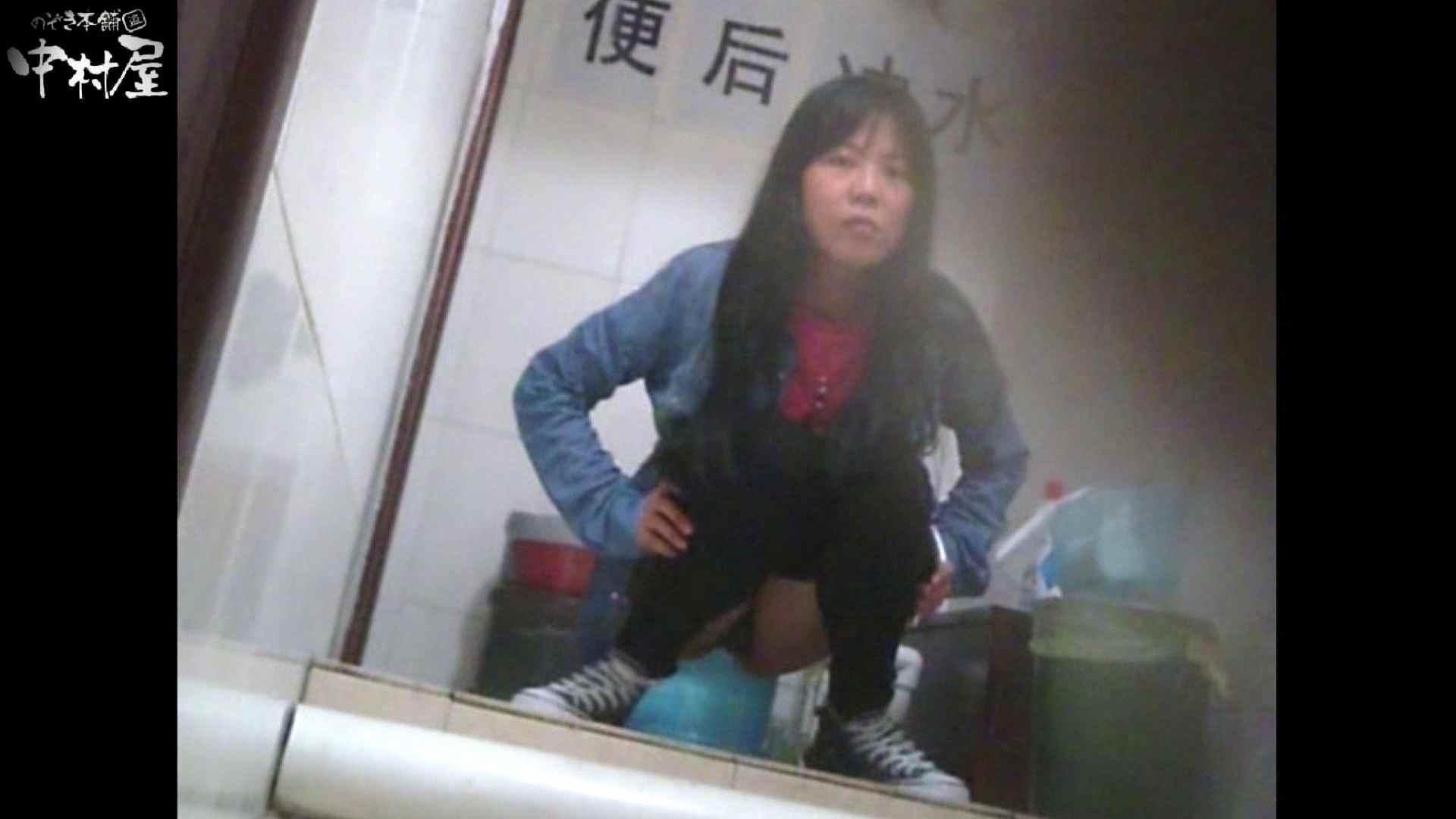 李さんの盗撮日記 Vol.14 ビッチなギャル   盗撮  71pic 55