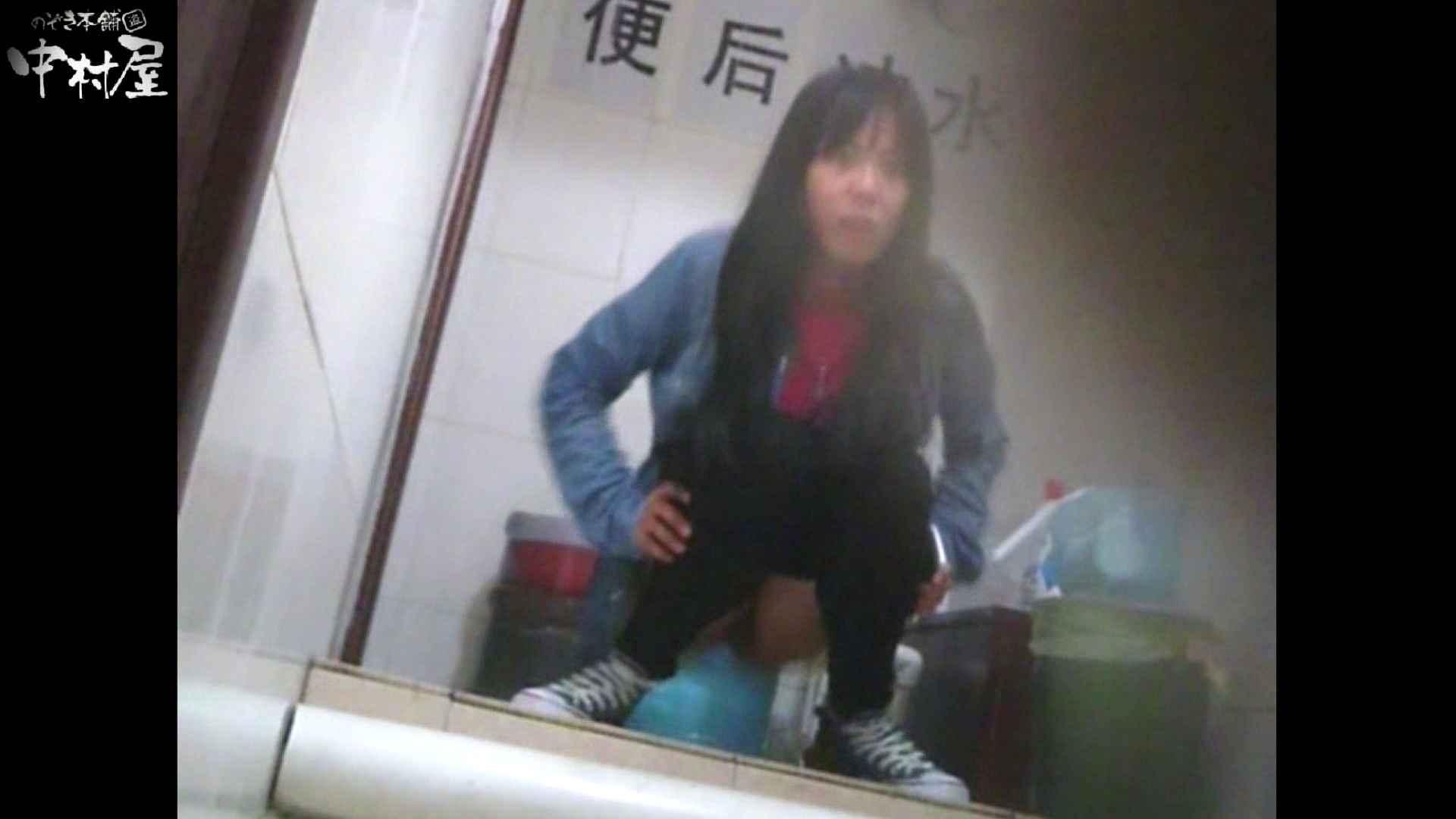 李さんの盗撮日記 Vol.14 ビッチなギャル   盗撮  71pic 56