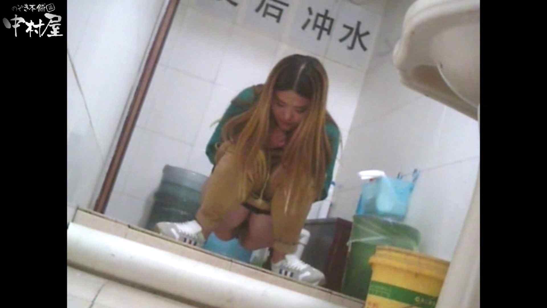 おまんこ:李さんの盗撮日記 Vol.15:のぞき本舗 中村屋