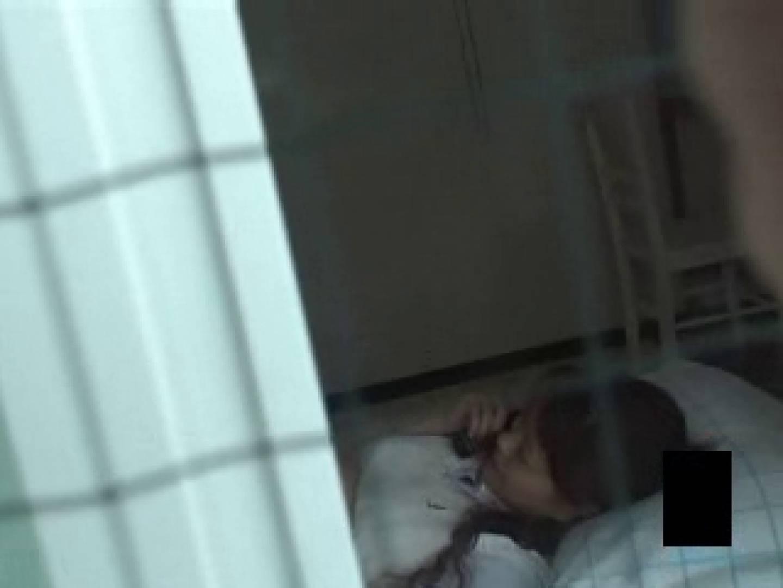 深夜徘徊私生活盗撮10 制服女子編 バイブ | 制服ガール  102pic 69