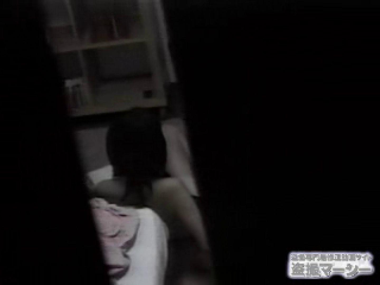 覗いてビックリvol.1 彼女の部屋編壱 HなOL   オナニー  66pic 5