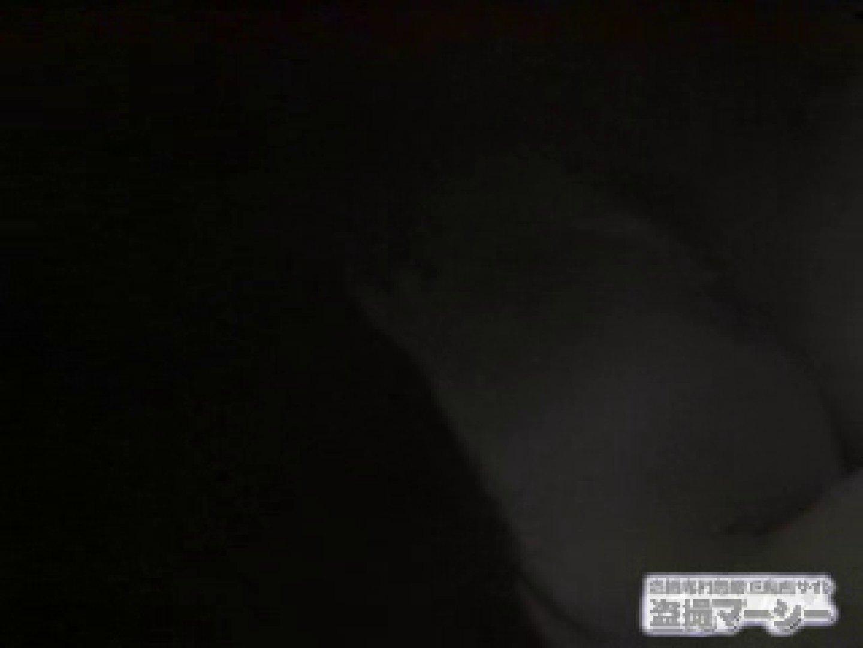 覗いてビックリvol.2 彼女の部屋編弐 マンコ   HなOL  102pic 10