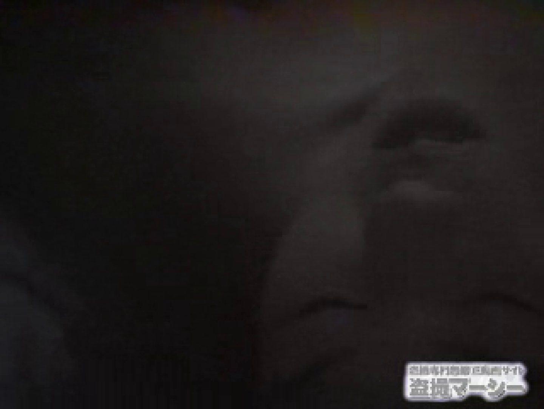 覗いてビックリvol.2 彼女の部屋編弐 マンコ   HなOL  102pic 17