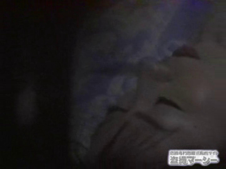 覗いてビックリvol.2 彼女の部屋編弐 マンコ   HなOL  102pic 28