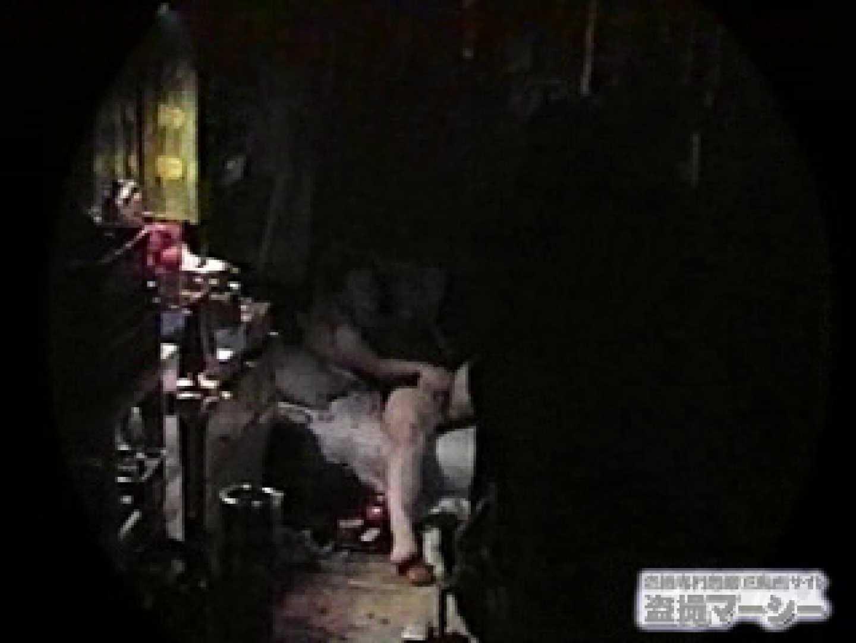 覗いてビックリvol.2 彼女の部屋編弐 マンコ   HなOL  102pic 51