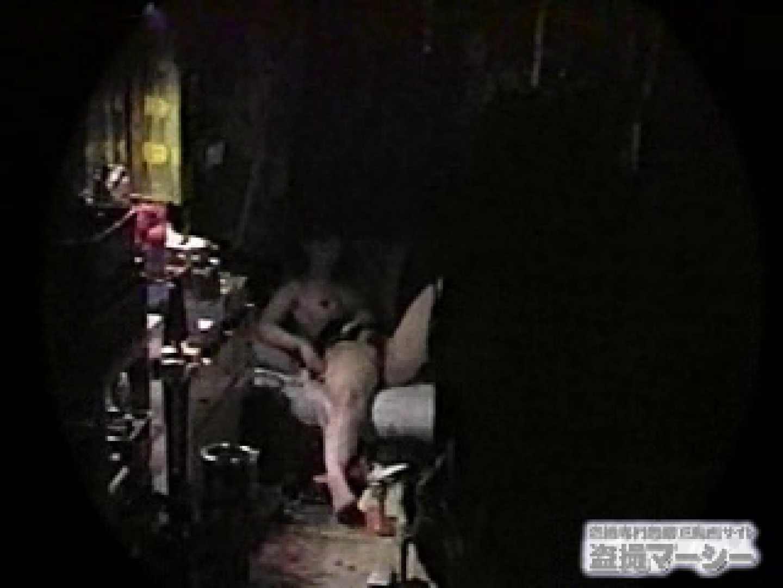 覗いてビックリvol.2 彼女の部屋編弐 マンコ   HなOL  102pic 60