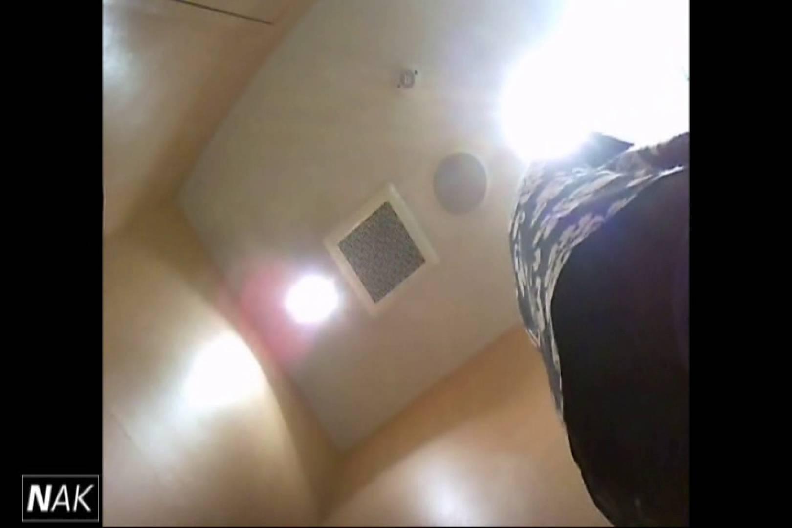 せん八さんの厠観察日記!2点監視カメラ 高画質5000K vol.08 HなOL | Hなお姉さん  95pic 12
