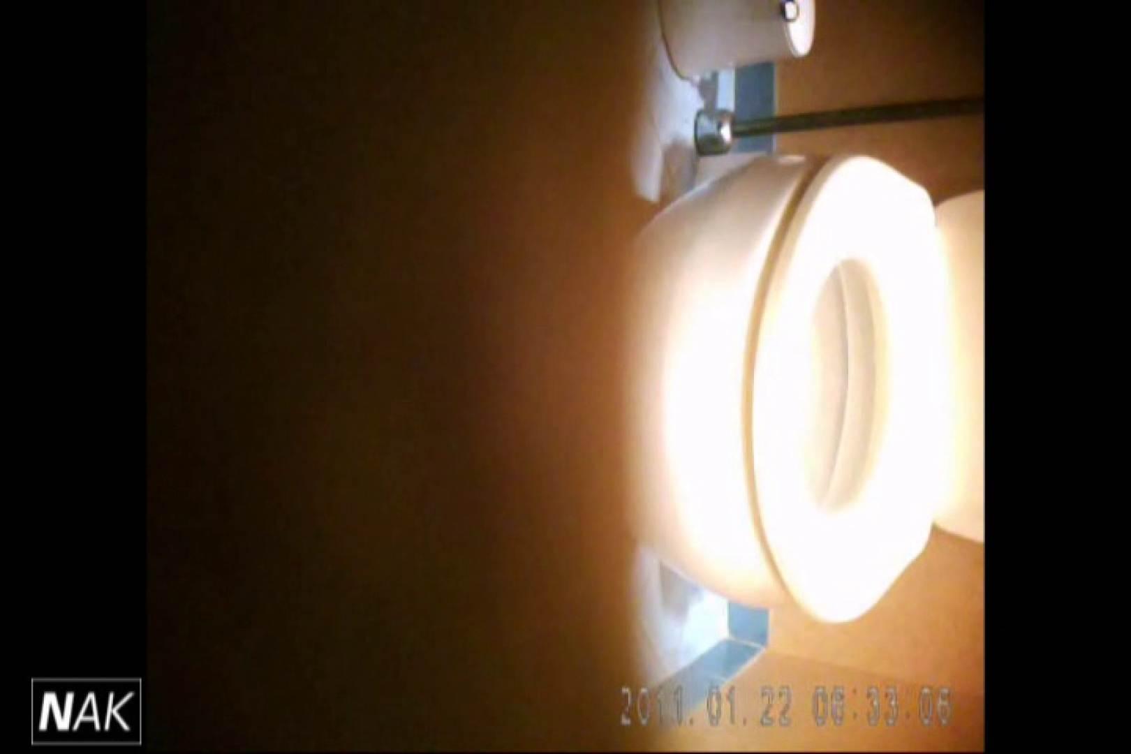 せん八さんの厠観察日記!2点監視カメラ 高画質5000K vol.08 HなOL | Hなお姉さん  95pic 15