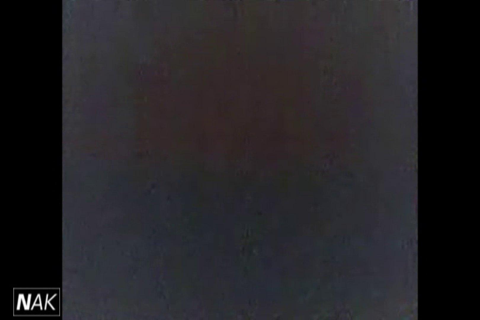 せん八さんの厠観察日記!2点監視カメラ 高画質5000K vol.08 HなOL | Hなお姉さん  95pic 31