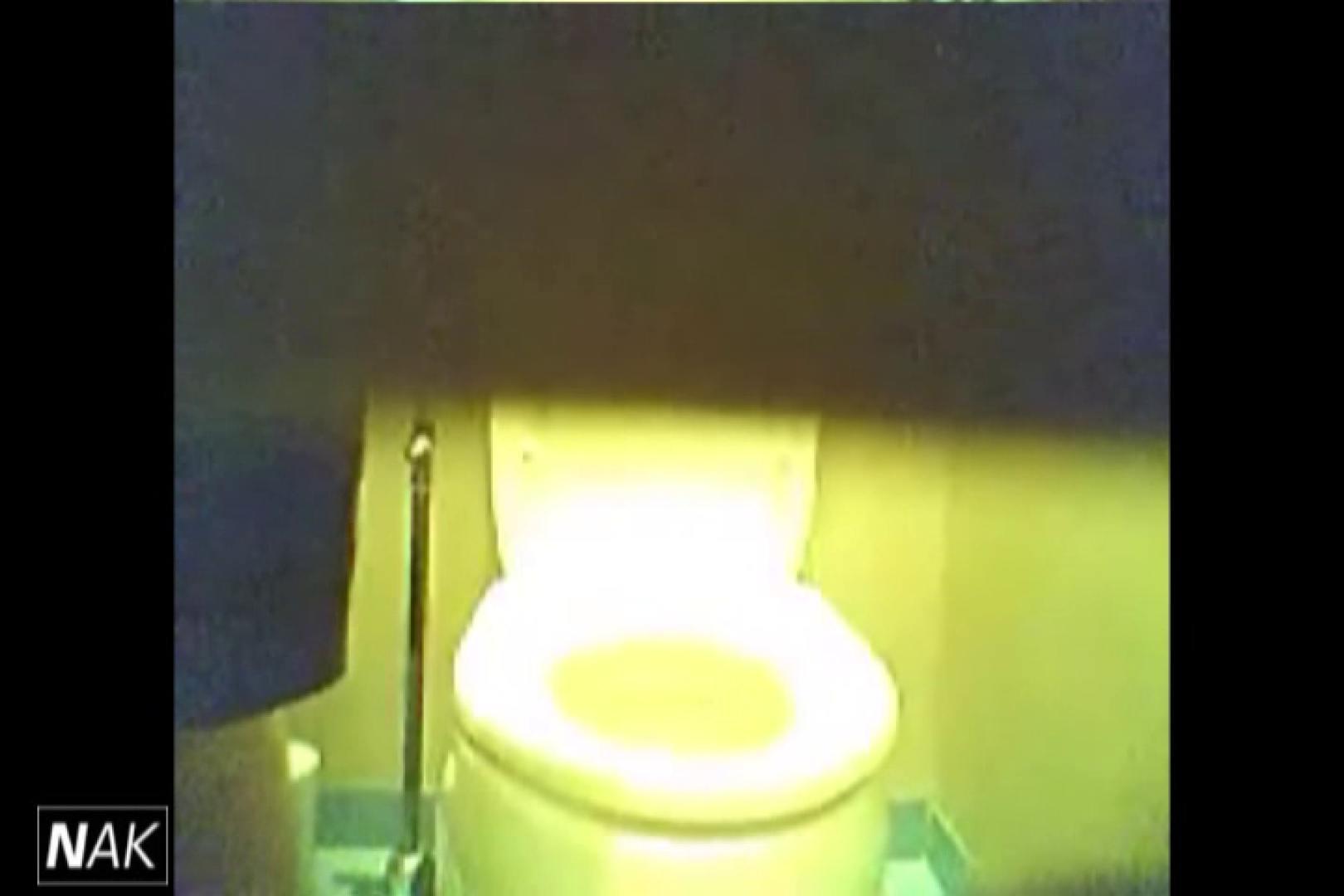 せん八さんの厠観察日記!2点監視カメラ 高画質5000K vol.08 HなOL | Hなお姉さん  95pic 33