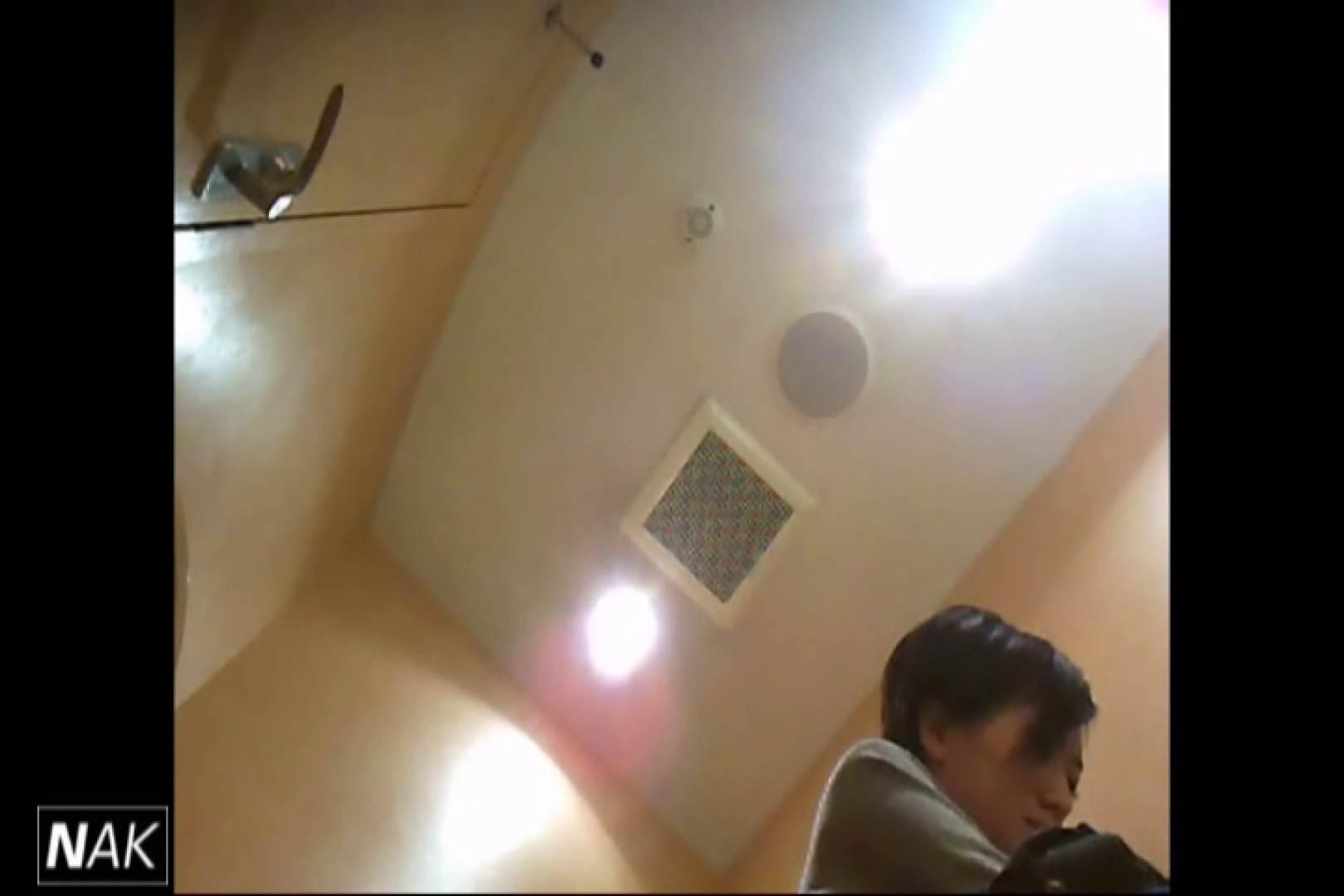 せん八さんの厠観察日記!2点監視カメラ 高画質5000K vol.08 HなOL | Hなお姉さん  95pic 37